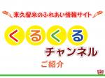 紹介pp2