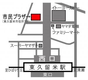 地図(市民プラザ)