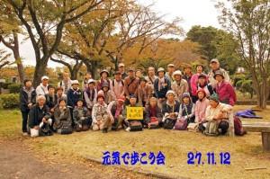 DSC03620文字入り_edited-1リサイズ