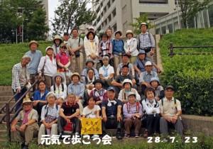 DSC06333集合写真リサイズ