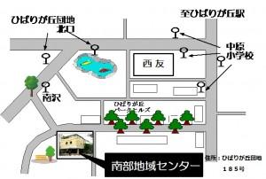 南部地域センター地図H26