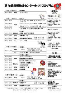 プログラム02