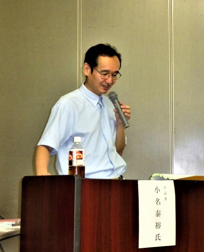 「司馬遼太郎を語る会」(9月例会のご案内)
