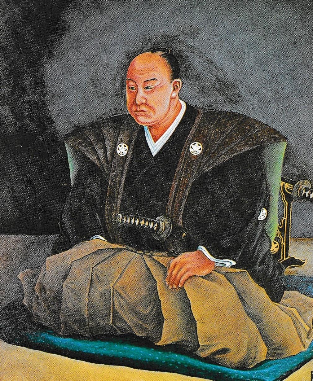 「司馬遼太郎を語る会」(3月例会のご案内)