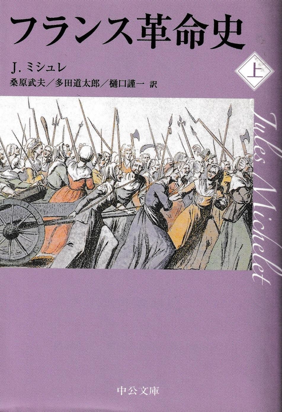 司馬遼太郎を語る会(4月例会のご案内)