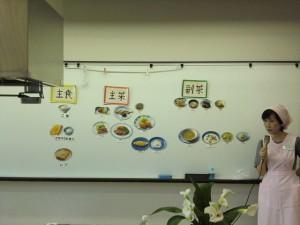 H250613_元気になる食事法セミナー (19)