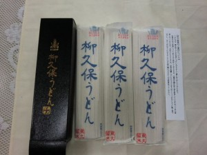 H250613_元気になる食事法セミナー (2)