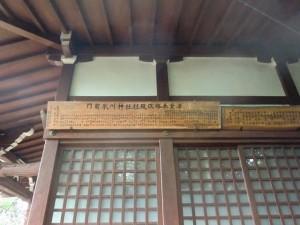 H25_ラジオ体操 (32)