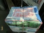 ゴミ回収H250810 (7)