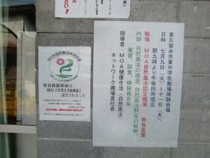 H250808_その他 (4)