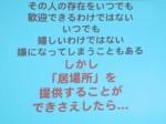 H250914_認知症講演会 (16)