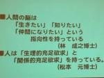 H250914_認知症講演会 (12)