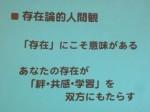 H250914_認知症講演会 (11)