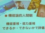 H250914_認知症講演会 (10)