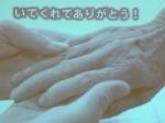H250914_認知症講演会 (23)