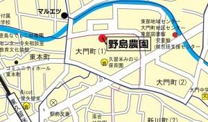野島農園地図