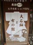 H251106自治会日帰りレク (50)