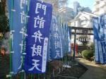 251200野島農園12月共同作業日 (14)