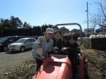 H250315親子農業体験ジャガイモ掘り用種植 (60)