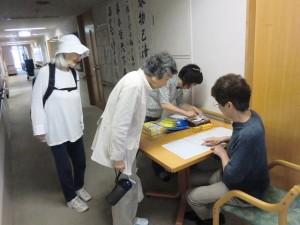 H260418高齢者長生き体操 (2)