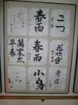 H260418高齢者長生き体操 (36)
