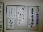 H260606高齢者元気長生き体操 (32)