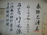 H260606高齢者元気長生き体操 (35)