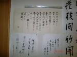 H260606高齢者元気長生き体操 (37)