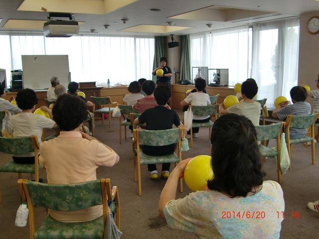 H260620高齢者元気長生き体操 (10)