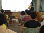 H260620高齢者元気長生き体操 (13)