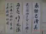 H260620高齢者元気長生き体操 (16)