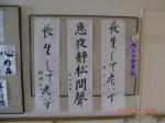 H260620高齢者元気長生き体操 (17)
