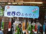H260721川崎大師風鈴市 (22)