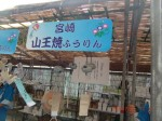 H260721川崎大師風鈴市 (26)