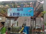 H260721川崎大師風鈴市 (28)