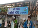 H260721川崎大師風鈴市 (24)