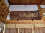 H260728門前氷川神社 (17)
