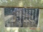 H260728門前氷川神社 (3)
