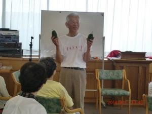 H260801高齢者長生き体操 (6)
