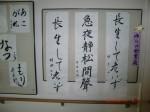H260815長生き体操・収穫祭 (29)