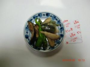 H260824野島農園共同作業日 (45)