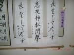 H260905高齢者長生き体操 (19)