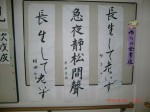 H260916高齢者長生き体操 (14)