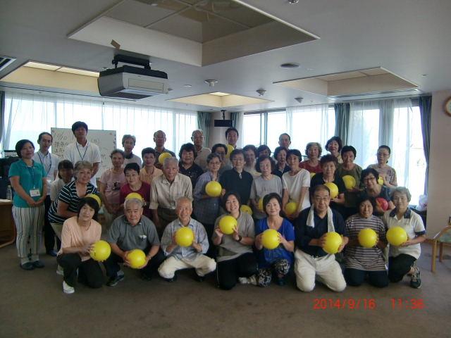 H260916高齢者長生き体操 (2)