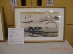 H261010お茶・お花観賞 (12)