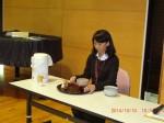 H261010お茶・お花観賞 (65)