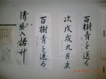 H261017高齢者長生き体操 (21)