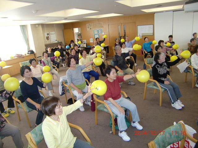 H261017高齢者長生き体操 (10)