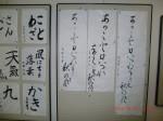H261017高齢者長生き体操 (18)