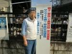 H261026サツマイモ掘り及び炊き出し訓練 (1)